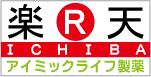 楽天市場店ロゴ